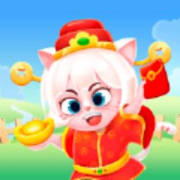 开心养猫红包版app下载_开心养猫红包版app最新版免费下载