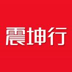 震坤行工业超市app下载_震坤行工业超市app最新版免费下载