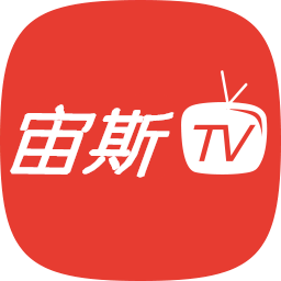 宙斯电视tvapp下载_宙斯电视tvapp最新版免费下载