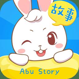 阿布睡前故事免费版app下载_阿布睡前故事免费版app最新版免费下载