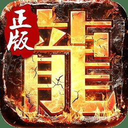 决战玛法手游app下载_决战玛法手游app最新版免费下载