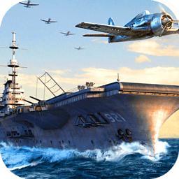 战舰帝国日服手游app下载_战舰帝国日服手游app最新版免费下载