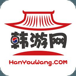 韩游网app下载_韩游网app最新版免费下载