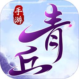 青丘奇缘内测版app下载_青丘奇缘内测版app最新版免费下载