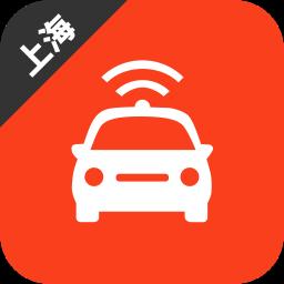 上海网约车考试题库app下载_上海网约车考试题库app最新版免费下载