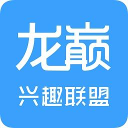 龙巅兴趣联盟(养鱼论坛)app下载_龙巅兴趣联盟(养鱼论坛)app最新版免费下载