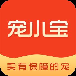 宠小宝平台app下载_宠小宝平台app最新版免费下载
