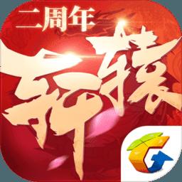 轩辕传奇2游戏app下载_轩辕传奇2游戏app最新版免费下载