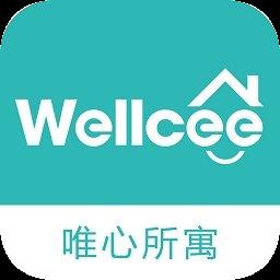 wellcee租房app下载_wellcee租房app最新版免费下载