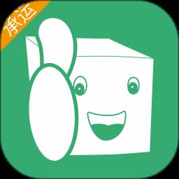 来货拉新版本app下载_来货拉新版本app最新版免费下载