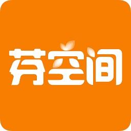 张德芬空间(心理指导)app下载_张德芬空间(心理指导)app最新版免费下载