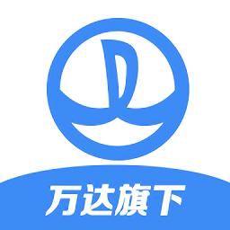 万达普惠极速版app下载_万达普惠极速版app最新版免费下载