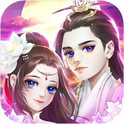 创悦互娱诛仙情缘app下载_创悦互娱诛仙情缘app最新版免费下载