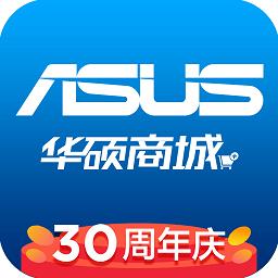 华硕商城app下载_华硕商城app最新版免费下载