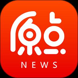 西安原点新闻app下载_西安原点新闻app最新版免费下载