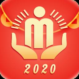民政在线咨询app下载_民政在线咨询app最新版免费下载