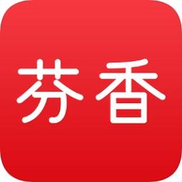 芬香app软件(社交电商平台)app下载_芬香app软件(社交电商平台)app最新版免费下载