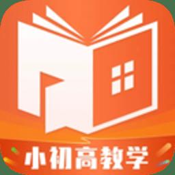 高中学习通app下载_高中学习通app最新版免费下载