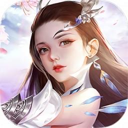 御剑醉逍遥app下载_御剑醉逍遥app最新版免费下载