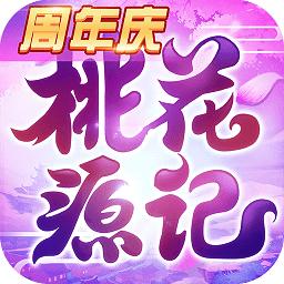 桃花源记搜狗版app下载_桃花源记搜狗版app最新版免费下载