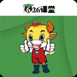 626课堂登录(宁夏禁毒教育)app下载_626课堂登录(宁夏禁毒教育)app最新版免费下载