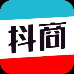 网红抖商app下载_网红抖商app最新版免费下载