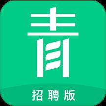 青团社兼职招聘版app下载_青团社兼职招聘版app最新版免费下载