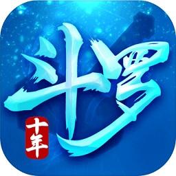 斗罗十年龙王传说腾讯爱玩版本app下载_斗罗十年龙王传说腾讯爱玩版本app最新版免费下载