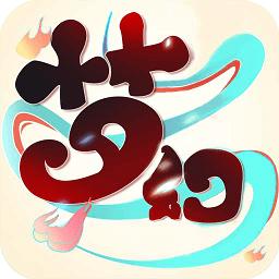 梦幻江湖回合制手游app下载_梦幻江湖回合制手游app最新版免费下载