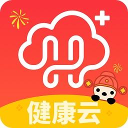 健康云app正式版(来沪人员登记)app下载_健康云app正式版(来沪人员登记)app最新版免费下载