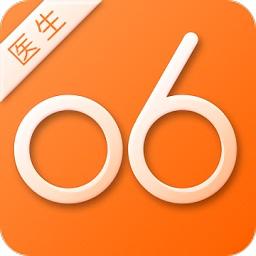 06成长汇医生appapp下载_06成长汇医生appapp最新版免费下载
