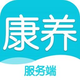 康养护照app服务端app下载_康养护照app服务端app最新版免费下载
