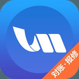 银联商务pos机app下载_银联商务pos机app最新版免费下载