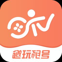 趣玩租号app下载_趣玩租号app最新版免费下载