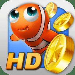 捕鱼达人1原版app下载_捕鱼达人1原版app最新版免费下载