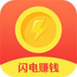 闪赚摇钱树app下载_闪赚摇钱树app最新版免费下载