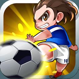 天天世界杯足球大逆袭bt版app下载_天天世界杯足球大逆袭bt版app最新版免费下载