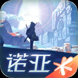 诺亚之心app下载_诺亚之心app最新版免费下载