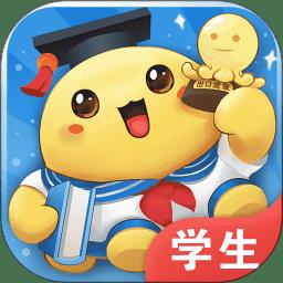 出口成章学生版app下载_出口成章学生版app最新版免费下载