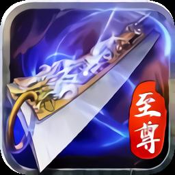 350游戏蓝月至尊版app下载_350游戏蓝月至尊版app最新版免费下载