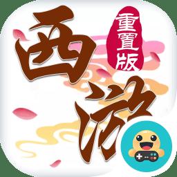 怒斩西游app下载_怒斩西游app最新版免费下载