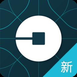 uber打车软件app下载_uber打车软件app最新版免费下载