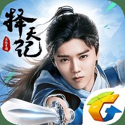 仙豆择天记版本app下载_仙豆择天记版本app最新版免费下载