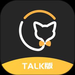 九尾talkapp下载_九尾talkapp最新版免费下载