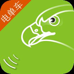 猎吧出行app免费押金app下载_猎吧出行app免费押金app最新版免费下载