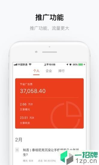 嗨橙app