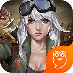 末日血战九游客户端app下载_末日血战九游客户端app最新版免费下载