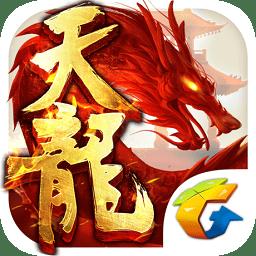 天龙八部高爆版手游app下载_天龙八部高爆版手游app最新版免费下载