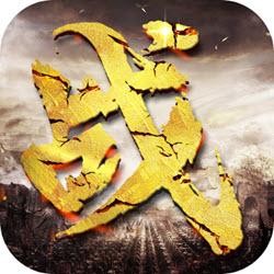 乱战千秋app下载_乱战千秋app最新版免费下载