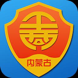 内蒙古企业登记e窗通最新版本v1.0.19官方安卓版